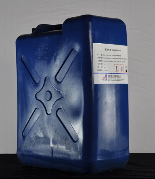 YF-043阻垢缓蚀剂
